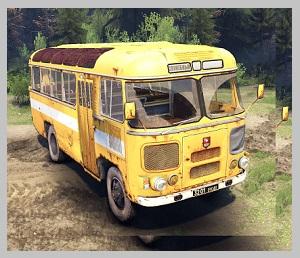 Льготная программа приобретения автобусов ПАЗ