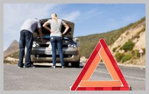 Что делать, если вы поломались на шоссе?