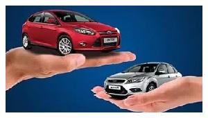 Как быстро продать авто?
